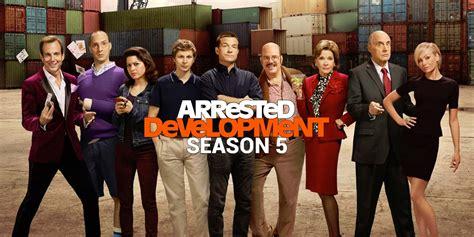 arrested development season 5 premier on netflix 2018