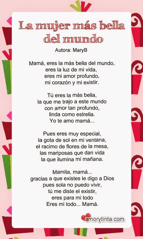 poesias al dia de la madre con 6 estrofas amor y tinta poemas a la madre