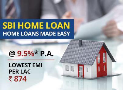 home loan sbi bank  hindi home sweet home modern