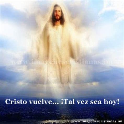 imagenes cristianas jesucristo image gallery imagenes de cristo