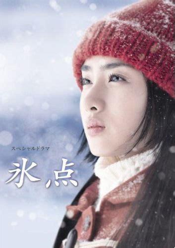 drama fans org index drama hyoten 2006 japanese drama episodes sub