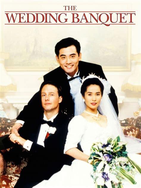 film operation wedding full movie the wedding banquet 1993 movie review reelrundown