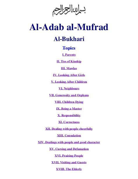 Al Adab Al Mufrad By Islamic Book en adab al mufrad