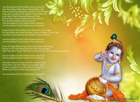 lord krishna eating makhan  coloring pages