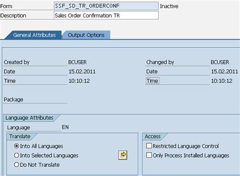 sap nwds tutorial pdf sap for dummies ebook