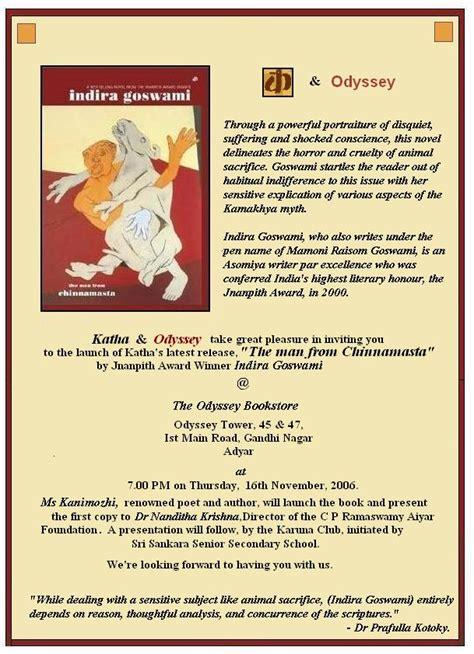 marathi sambhog katha to read marathi ashlil story adanih com