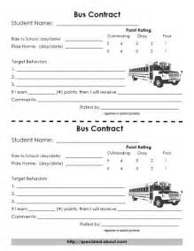 a behavior contract for the bus with a numeric rating system