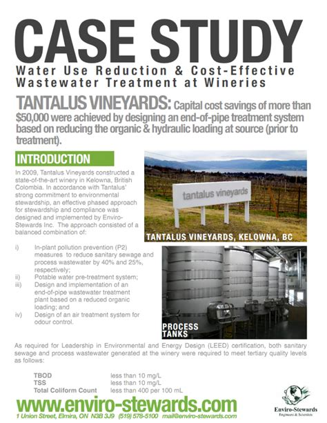 facility layout design case study winery wastewater treatment plant designed by enviro
