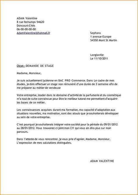 Lettre De Motivation De Fleuriste 4 lettre de motivation parfumerie format lettre