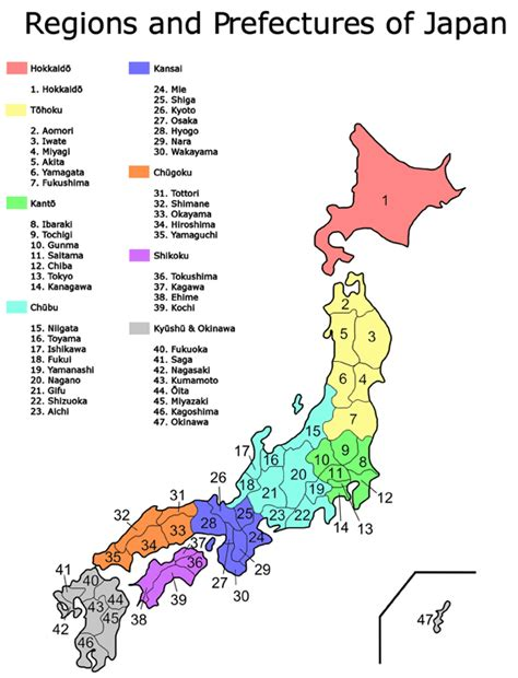 test your geography knowledge japan prefectures lizard