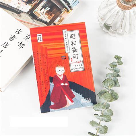 Post Card Cat Greeting Card Sno038 30 sheets lot japanese kawaii cat postcard greeting card wish card and