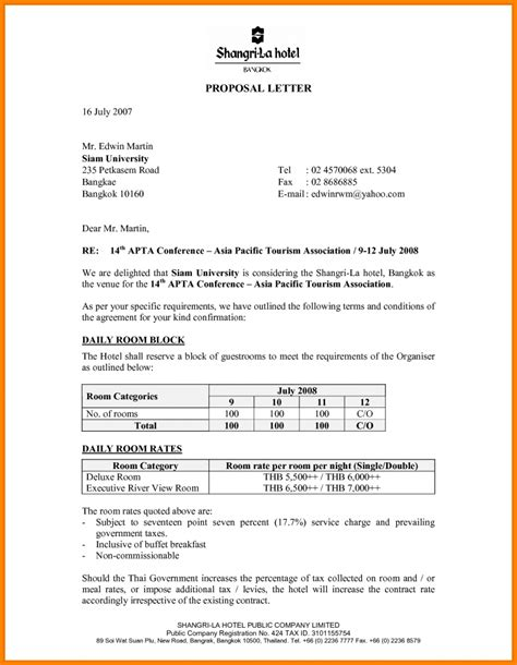 Offer Letter Format Hotel 9 Sales Template Cashier Resume