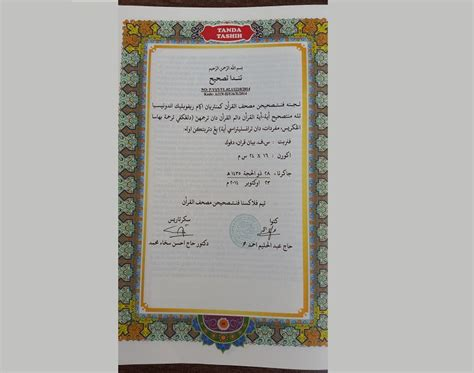 Paket Al Quran Pertamaku 5 Jilid Lengkap jual paket oase al quran 30 juz dan pena elektronik
