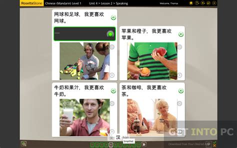 rosetta stone download free rosetta stone mandarin free download mac cusnephi