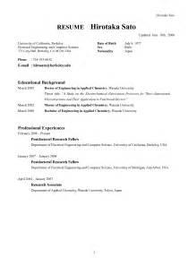 radiologic technologist resume sles network technician resume sle sle resume headline