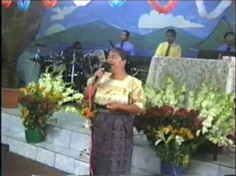 cadenas de coros pentecoste cadenas de coros iglesia pentecostes nebaj quiche doovi