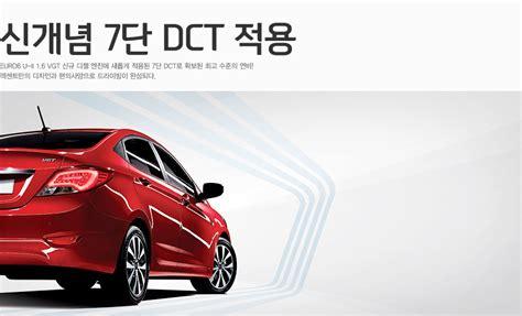 hyundai accent korea with dct indian autos