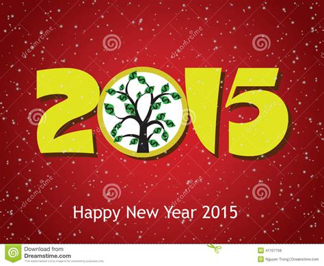 new year 2015 saturday money growth of 2015 happy new year 2015 stock photo