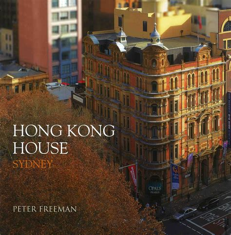 2012 hong kong house pfca p