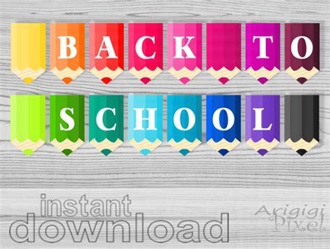 printable school banner back to school classroom banners printable banners