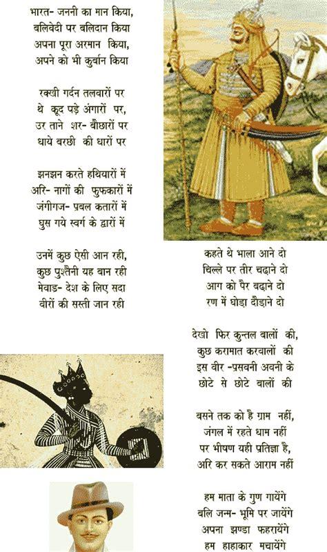 christmas ki poem in hind in images poem of karuana ras holidays oo