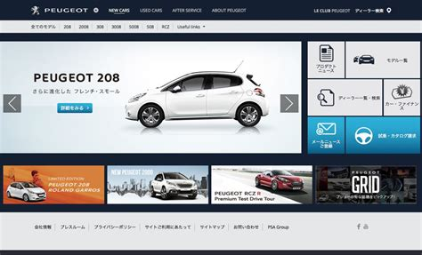 100 Peugeot Official Website It U0027s Official