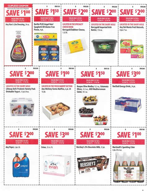 Coupon Calendar Club Bj S Front Of Door Coupons 12 26 1 13 Ship Saves