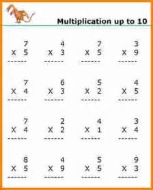 4 easy multiplication worksheets cashier resume