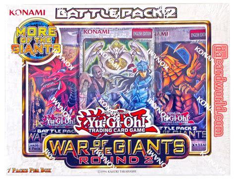 Yugioh Booster Battle Pack 2 War Of The Original konami yu gi oh battle pack 2 war of the giants 2 box