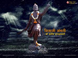 Shivaji Jayanti Essay In Marathi by Shivaji Jayanti Essay Exles