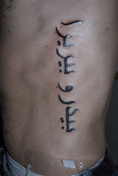 guy rib tattoos arabic tattoos designs ideas and meaning tattoos for you