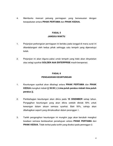 contoh surat perjanjian perkongsian perniagaan pdf free also