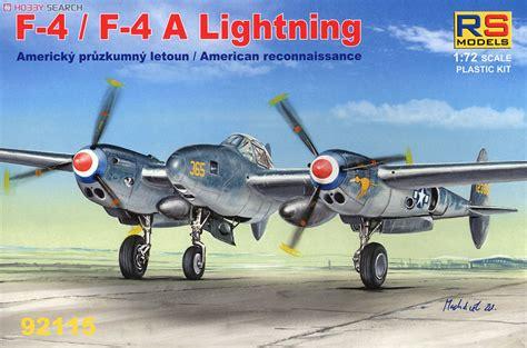 Acrylic F4 Akrilik F4 f 4 f 4 a lightning plastic model package1