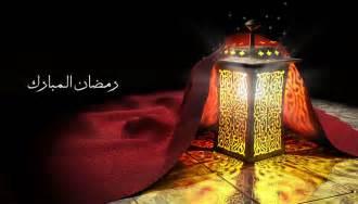 Ramadan mubarak sms in hindi urdu ramadan kareem dua dailysmspk