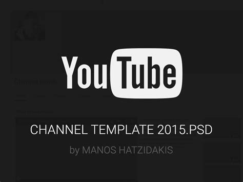 channel icon template channel 2015 free psd by manos hatzidakis dribbble