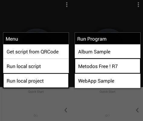 qpython tutorial internet gratis tutorial internet gratis a travez de qpython telcel