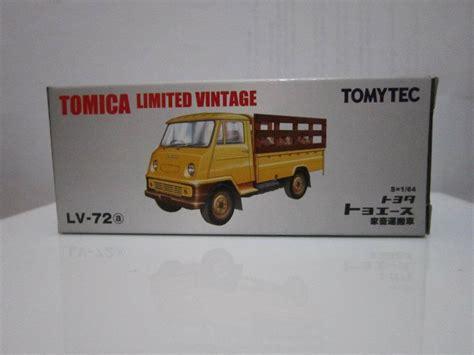 My Mini Supermarket Limited tlv 72a toyota toyoace livestock acp mini model store