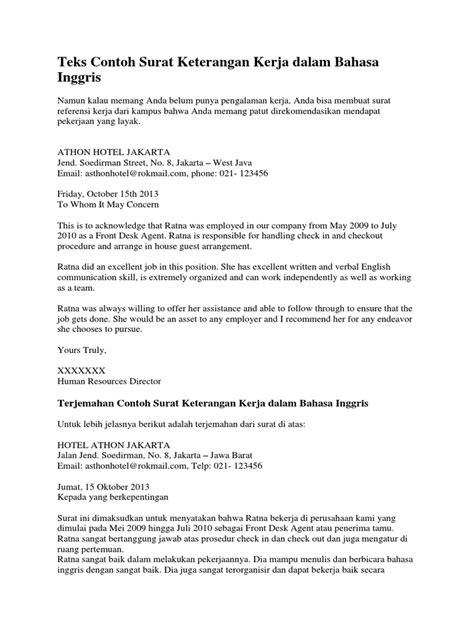 contoh biography soekarno dalam bahasa inggris teks contoh surat keterangan kerja dalam bahasa inggris