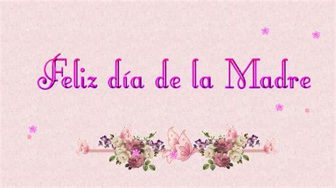 imagenes virtuales para el dia de la madre tarjeta virtual animada para el d 237 a de la madre youtube
