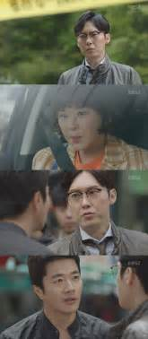 film korea queen game spoiler added episode 12 captures for the korean drama