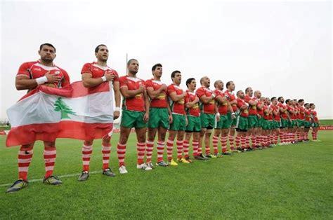 Where To Football In Beirut Lebanon National Rugby League Team Sports Team In Lebanon Lebanese Sports Team Lebanon Football