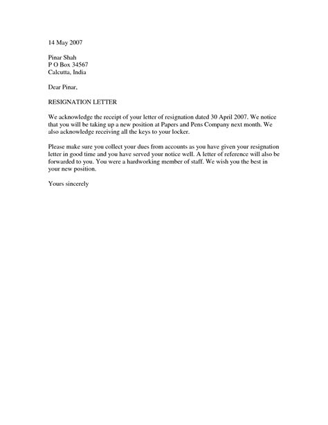 Resignation Letter Template E Commercewordpress Resignation Letter Microsoft Template