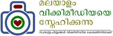 svg text color പ രമ ണ mlw common logo multi color with text svg