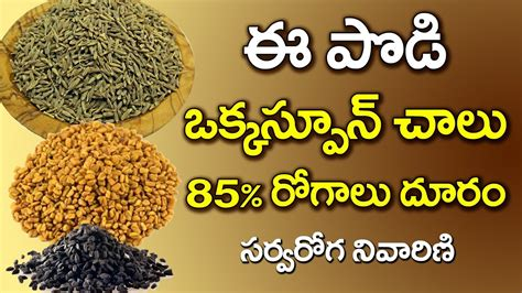 healthy fats for joints amazing ayurvedic powder to reduce and joint pains