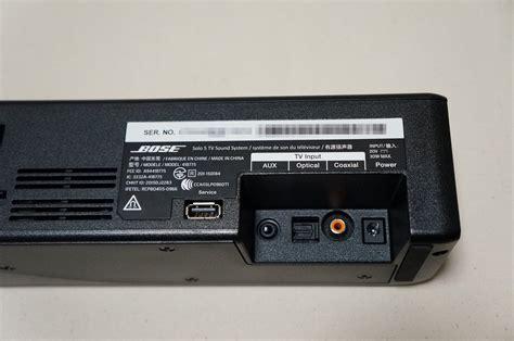 www tv bose 5 tv sound system を購入 開封レビューします じわじわ来る良さを伝えたい