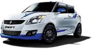 new maruti suzuki car price maruti rs diesel price specs review pics