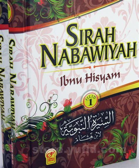 Buku Sejarah Kehidupan Rasulullah Sirah Nabawiyah Jilid Ke 5 buku sirah nabawiyah ibnu hisyam darul falah toko muslim menjual kajian salaf