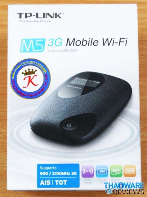 tp link 3g mobile wi fi m5350 ร ว ว เคร อง tp link m5350 3g mobile wi fi สำหร บพกพา