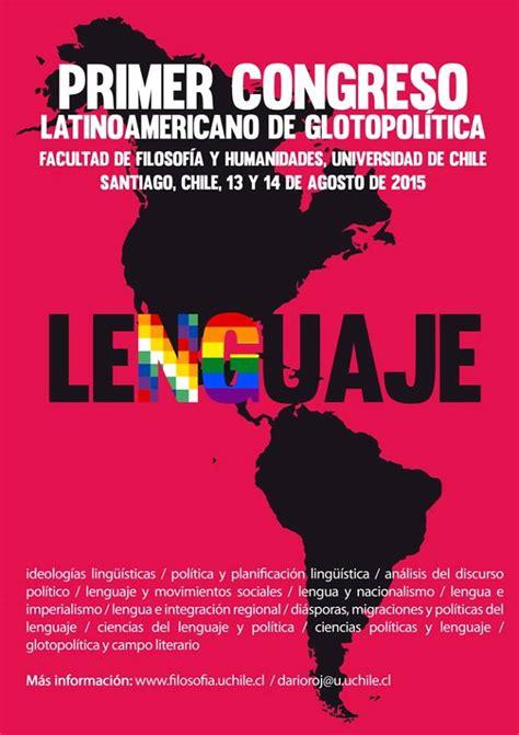 hidrolatam 2014 xii congreso latinoamericano de call for papers primer congreso latinoamericano de