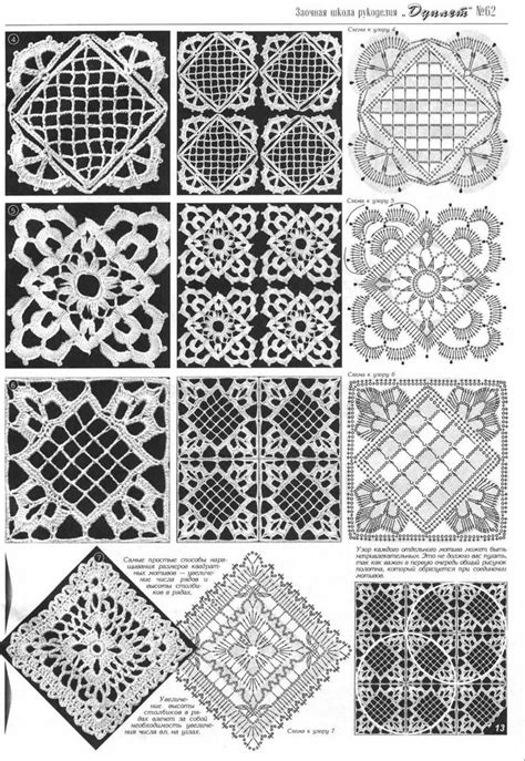 motif in pattern crochet motif picmia